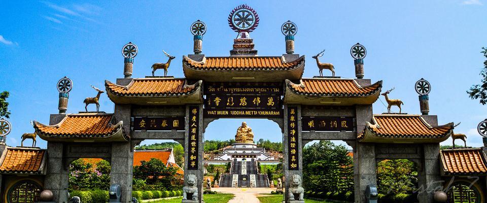 Wat Muen Buddha Mettakhunaram