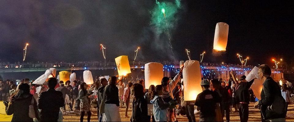 Loi Krathong Festival Chiang Rai