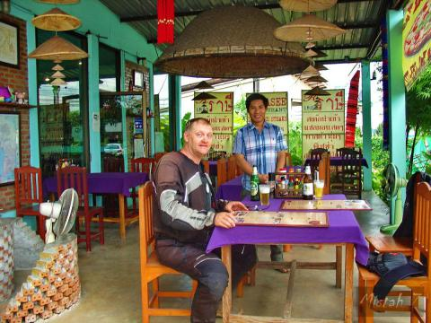 Rasee Restaurant Mae Chan